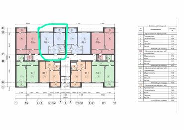 Apartment for sale: 1 bedroom, 42 sq. m