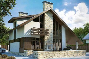 Проектирование Архитектор домов и коттеджей Проект   Услуги по проекти