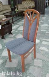 Новые стулья производства германии- есть 6 шт. цена 1 стула 17500 cом в Бишкек