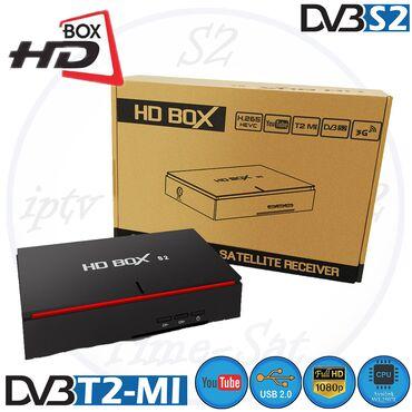 Sumsung s2 - Кыргызстан: Спутниковый ресивер HD BOX S2(новинка 2020г)Мощный компактный