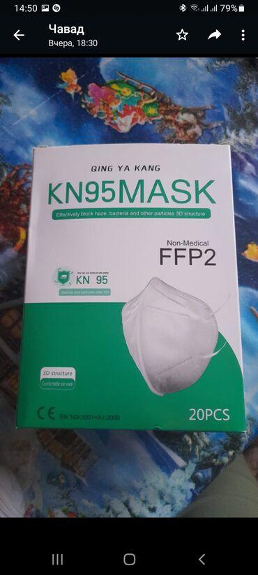 75 elan | TIBBI MASKALAR: Maskalar filterli 2 azn filtersiz 1.50 azn
