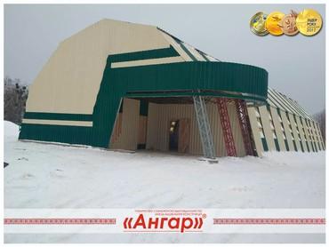 Ангары под спортзал, каток, футбольное в Душанбе