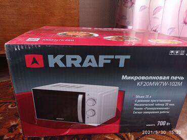 Электроника - Теплоключенка: Совершенно новая микроволновка от компании Kraft. Живу в г.Каракол