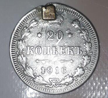 20 qepiy 1916