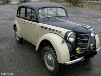 Москвич 400 2.3 л. 1951 | 1300 км
