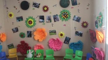 Частный детский садик Kindergarten  в Бишкек