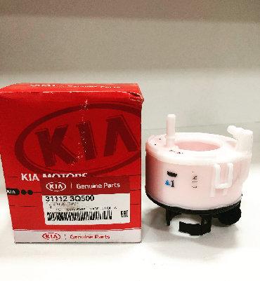 Ehtiyat hissələri və aksesuarlar Sumqayıtda: Ix35 ve kia Sportage modelleri ucun orijinal benzin filteri