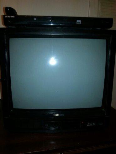 philips xenium x128 u Srbija: Tv philips tip 21 gr2350 ekran 55 cm. Mali koriscen -hitno
