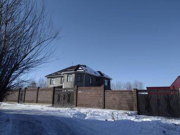 кирпичный завод каракол в Кыргызстан: Продам Дом 240 кв. м, 6 комнат