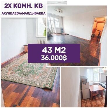 Apartment for sale: 2 bedroom, 43 sq. m