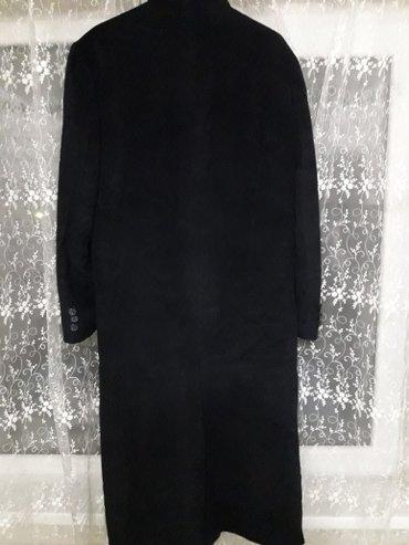 Пальто мужкое размер 54-56 темно синего цвета. новый