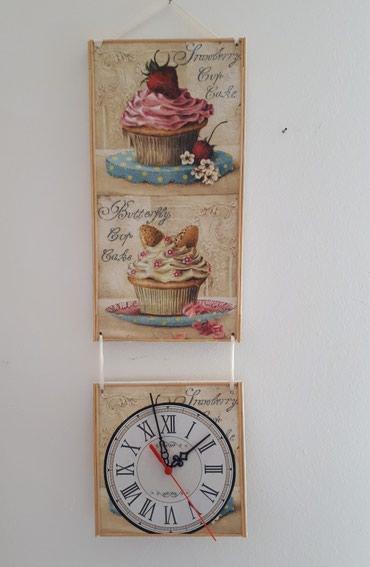 Drveni zidni sat dimenzija 17x 55 cm. Sat je nekoriscen sa novim - Vrsac