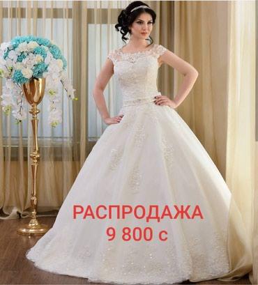 РАСПРОДАЖА ПО СНИЖЕННЫМ ЦЕНАМ ОТ 5000 с в Бишкек