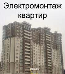 УСЛУГИ ЭЛЕКТРИКА.  в Бишкек