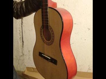 Bakı şəhərində Gitara akustik ve klassik