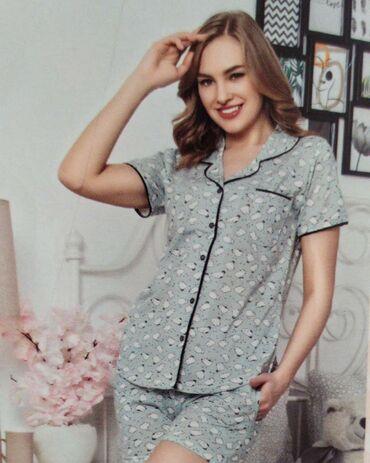 Пижама или одежда для дома.Ткань хб. Есть кармашки на