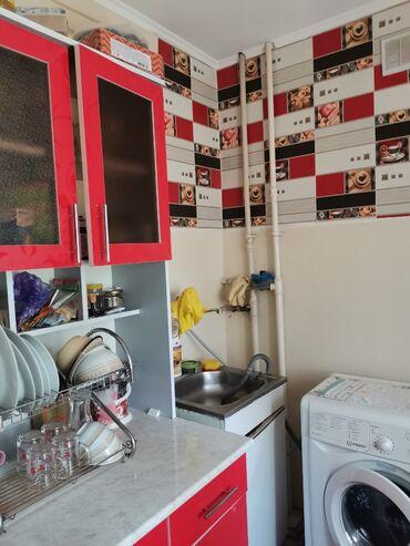 купить гантели бу в бишкеке в Кыргызстан: 1 комната, 29 кв. м Бронированные двери, Без мебели, Сдавалась квартирантам
