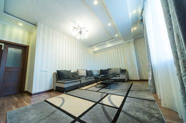 2 комнатная квартира на сутки. .Ранее в Бишкек