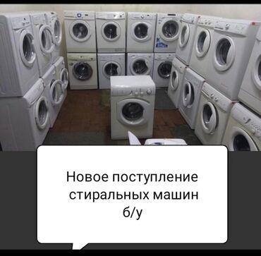 Электроника - Кыргызстан: Стиральная Машина LG 5 кг