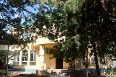 Сдаю Особняк на Горького Оренбургской. в Бишкек