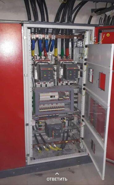 Электрик | Прокладка, замена кабеля | 3-5 лет опыта