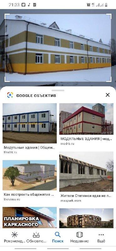 Для бизнеса бутбой калган общиыта в Novopavlovka