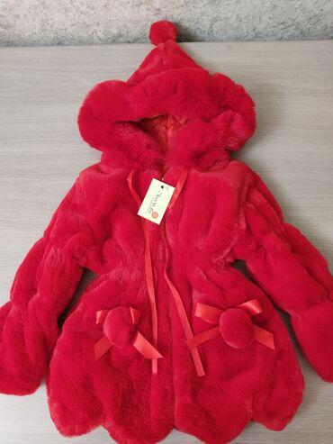 брендовые одежды в Кыргызстан: Продаю детское пальтишко! Очень нарядное! Новое! Отлично подойдёт на