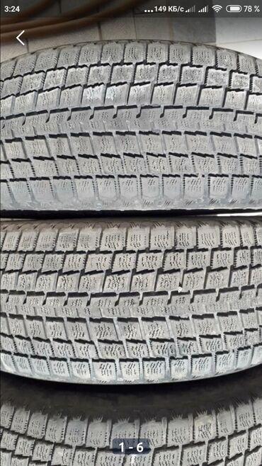 зимние шины купить в Кыргызстан: Куплю шину 16.215.60 зимний резину