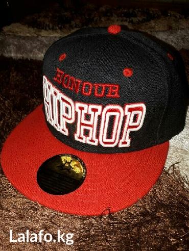 Продаю кепку hip-hop в отличном состоянии,с регулировкой размера в Бишкек