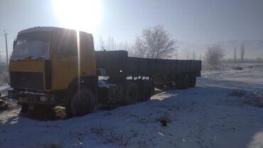 маз фрэнк в Кыргызстан: Продаю маз дешевле
