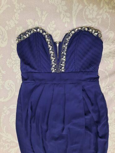 вечернее платье в горошек в Кыргызстан: Продаю вечернее платье! Покупала дорого в Москве, продаю дешево