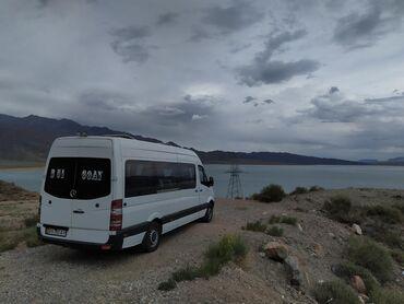dvd ata в Кыргызстан: Комфортабельные Микроавтобусы TVD DVD кондиционер По всем направлениям