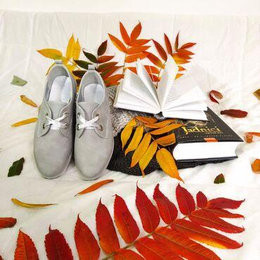 Weide cipele 38 br gaz 24.5 cm