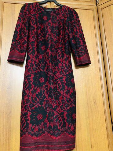 Продаю платье размер s. Одевали один раз, размер не подошёл покупали