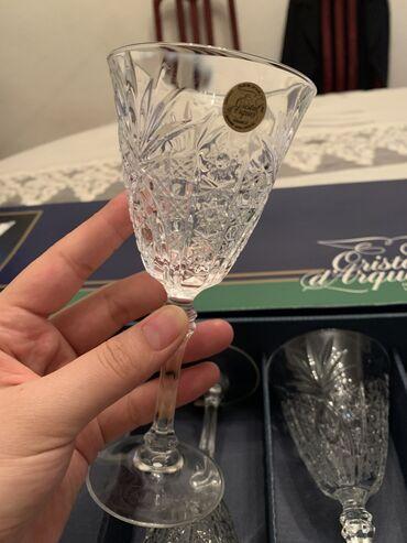 Хрустальные бокалы для шампанского 6 шт, абсолютно новые, в целой