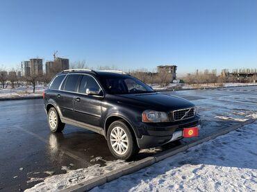 зимние пальто бишкек в Кыргызстан: Volvo XC90 2.4 л. 2007 | 337000 км