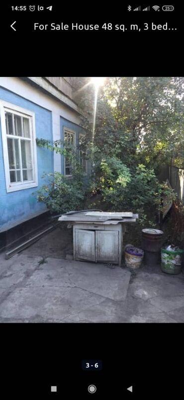Продажа домов 55 кв. м, 3 комнаты, Требуется ремонт