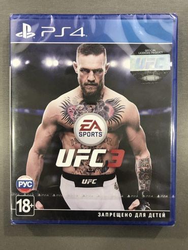 Bakı şəhərində UFC 3