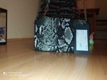 Lisca sa - Srbija: Na prodaji nova,ne koriscena,sa etiketom,torbica s.Oliver.Od prave