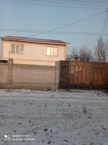 meizu 15 белый в Кыргызстан: Продам Дом 305 кв. м, 15 комнат