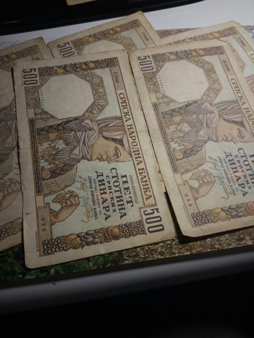 Novčanice 500 dinara Nedićev dinar okupacija  cena po novčanici - Kragujevac