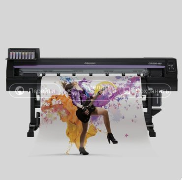 Высокоточная печать баннера и самоклейки. в Кок-Ой