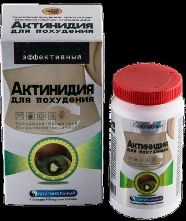 «Актинидия» — сильные капсулы для в Бишкек