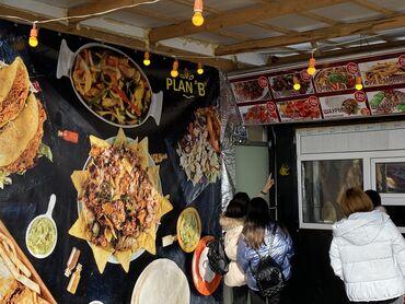 готовый бизнес общепит в Кыргызстан: Продаю готовый бизнес кафе быстрого питания.Прям у трассы в Аэропорт