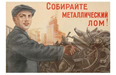 трапы нержавейка в Кыргызстан: Металлолом купим металлолом  скупка покупка чёрный металл  нержавейка