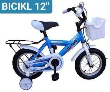 Ski oprema - Srbija: Bicikl Shark  Cena 7190 dinara  bicikl namenjen mališanima koji žele