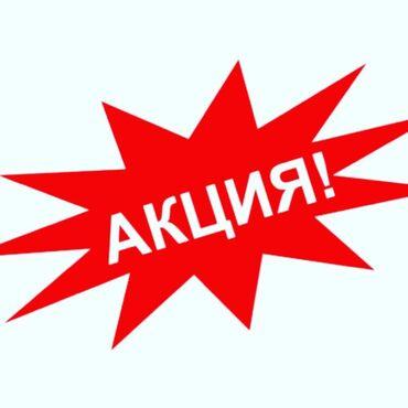 узи коленного сустава бишкек in Кыргызстан   МЕДИЦИНСКИЕ УСЛУГИ: Врачи   Уролог   Консультация