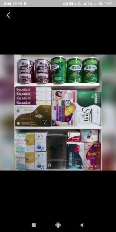 БАД для похудения безопасное снижения в Сокулук