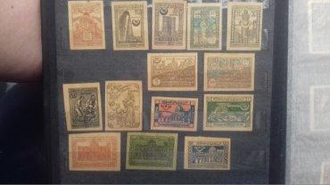 Продаются марки АЗФСР 1921-22гг 13 шт - 650 долларов в Бишкек