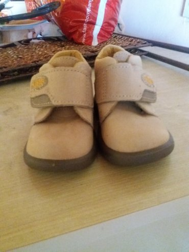 NOVO...decije kozne italijanske cipelice sa anatomskim uloskom, bež - Vrnjacka Banja